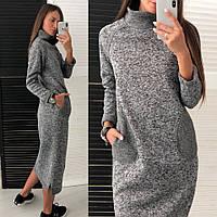 Платье Женское Длинное с горлом и длинными рукавами тёплое на флисе серое