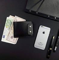 Мужские кошельки, портмоне, зажимы для денег