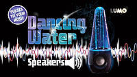 Колонка WATER DANSING танцующий фонтан, фото 1