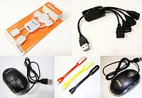 Картридеры, мыши компьютерные, USB-подсветки и другое