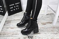 Женские ботинки зимние Mery 490