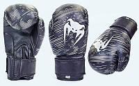 Перчатки боксерские детские PVC на липучке VENUM (черные)