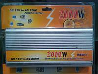 Інвертор UKC 12 – 220V 2000Вт