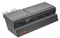 Концентратор USB HUB TRUST GXT 215 для PS4