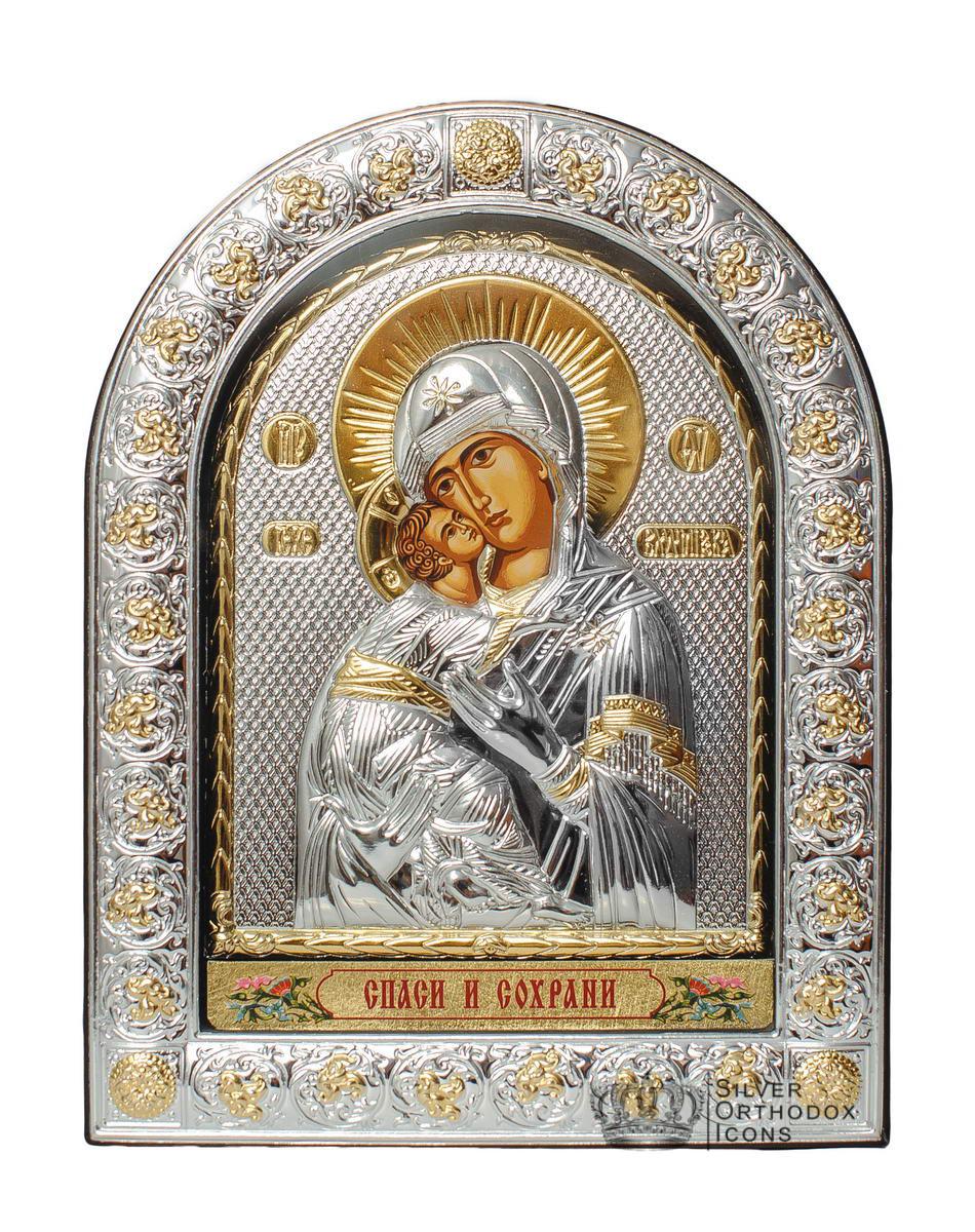 Серебряная икона Владимирская Божья Матерь арочной формы под стеклом 21,5х16,5 см ( Греция )