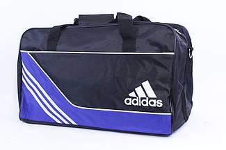 Спортивная сумка 186-1 (47 см)