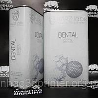 Стоматологический фотополимер | HARZ Labs | 345-410нм | 1л , фото 1