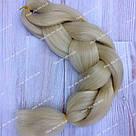 Однотонная коса канекалон блонд, фото 8