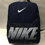 Рюкзак городской мужской Nike . Синий, фото 2