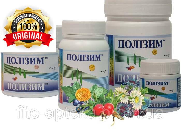 Полизим-2.1 (гепатит, холецистит, интоксикация) 280грамм
