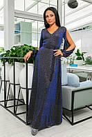 4343ed12d38 Длинное платье для торжеств с необычными рукавами Синий