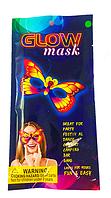 Неоновая маска Бабочка Glow Mask, 100*200 мм