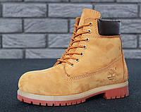 """Зимние ботинки на меху Timberland Classic Premium """"Yellow"""" (Желтые) (реплика А+++ ), фото 1"""