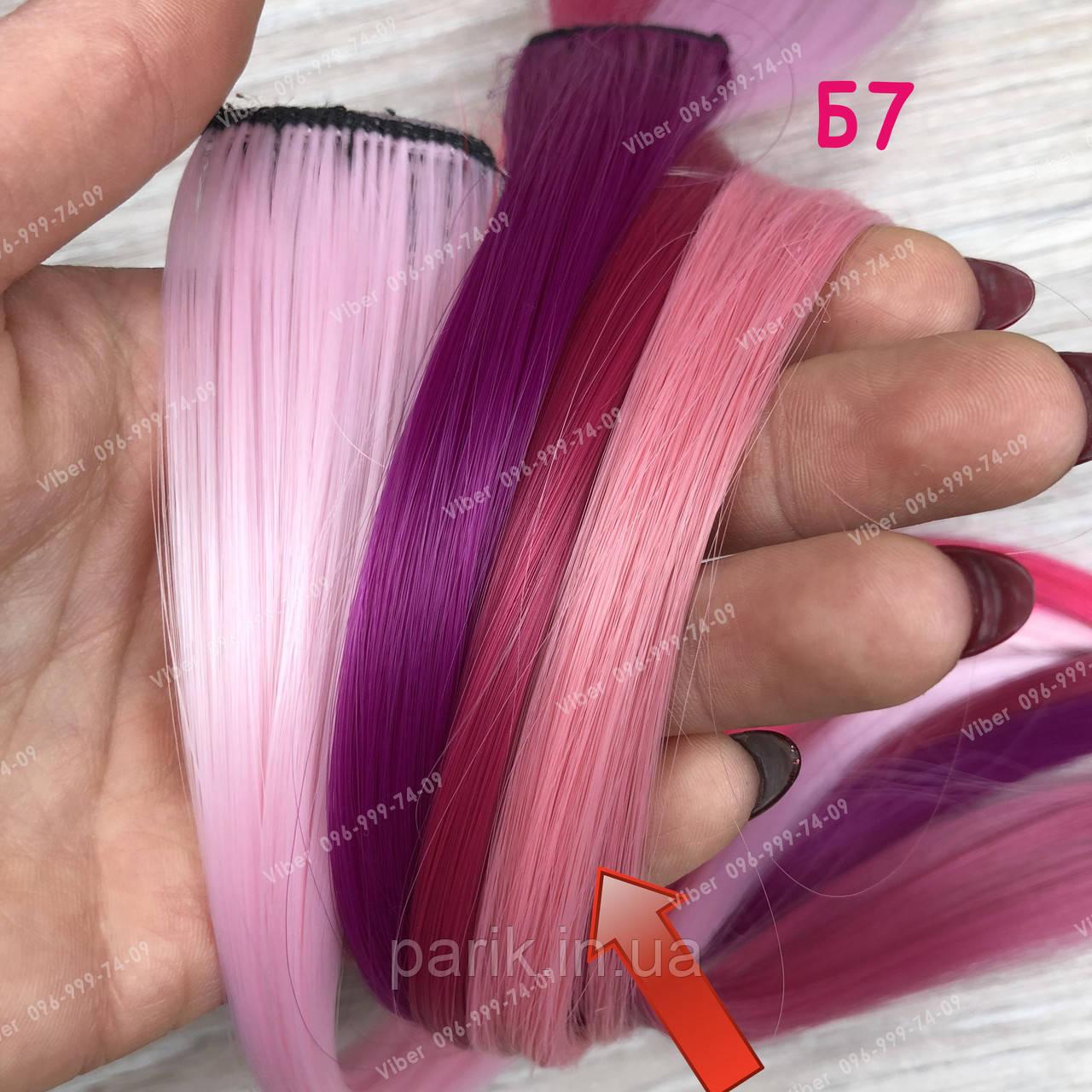 Лилово розовые волосы на заколках