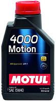 МОТОРНОЕ МАСЛО МИНЕРАЛКА Motul 4000 Motion 15W40 (1л)