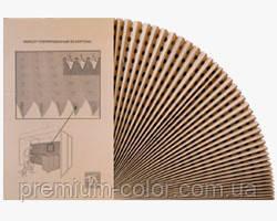 Картонный фильтр Sepa Paint 0,9м х 10м