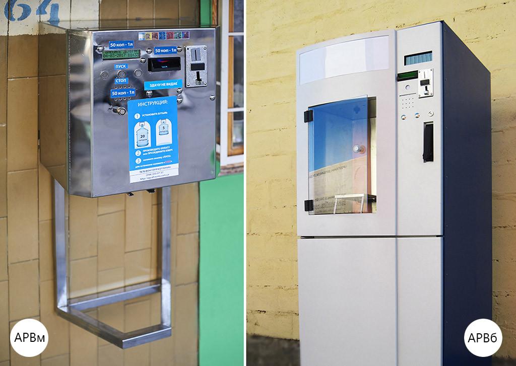 Аппарат розлива воды водомат автомат воды