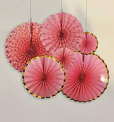 Набор бумажных вееров, нежно-розовый с золотом