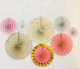 Набор  бумажных вееров для оформления праздника