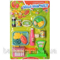 Посуд 213 супермаркет 637a1361ddaa8