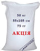Мешки полипропиленовые 55*105 75 гр. 50 кг