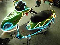 Неоновая подсветкамото скутера. Есть 10 цветов неона.