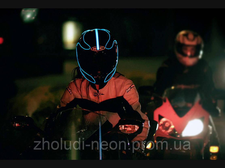 подсветка шлема