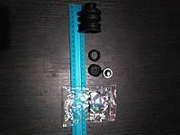 Ремкомплект ГСЦ-25