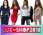 Интернет магазин одежды по оптовым ценам.