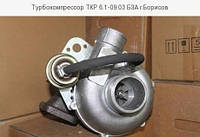 Турбокомпрессор ТКР 6,5.1 (КБПА451651) Евро-3