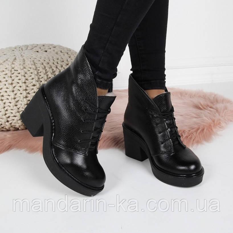 Женские  зимние  ботинки  натуральная  кожа