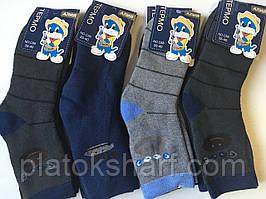 """Носки детские, носочки Махровые 33-36 Подросток  для мальчиков """"Смайлик"""""""