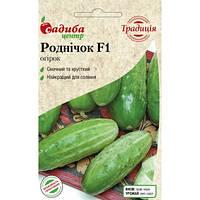 Огірки комахозапильні Роднічок F1,  0.5 г (Традиція)