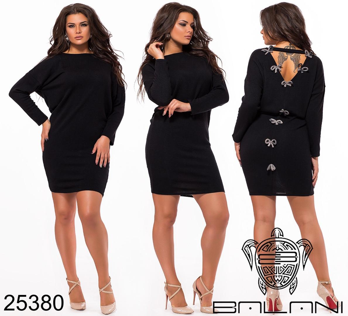 Стильное короткое платье летучая мышь Производитель ТМ Balani размер  48-50, 52-54