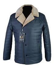 Зимняя мужская куртка (косуха), фото 2