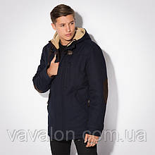 Зимняя удлиненная куртка- парка