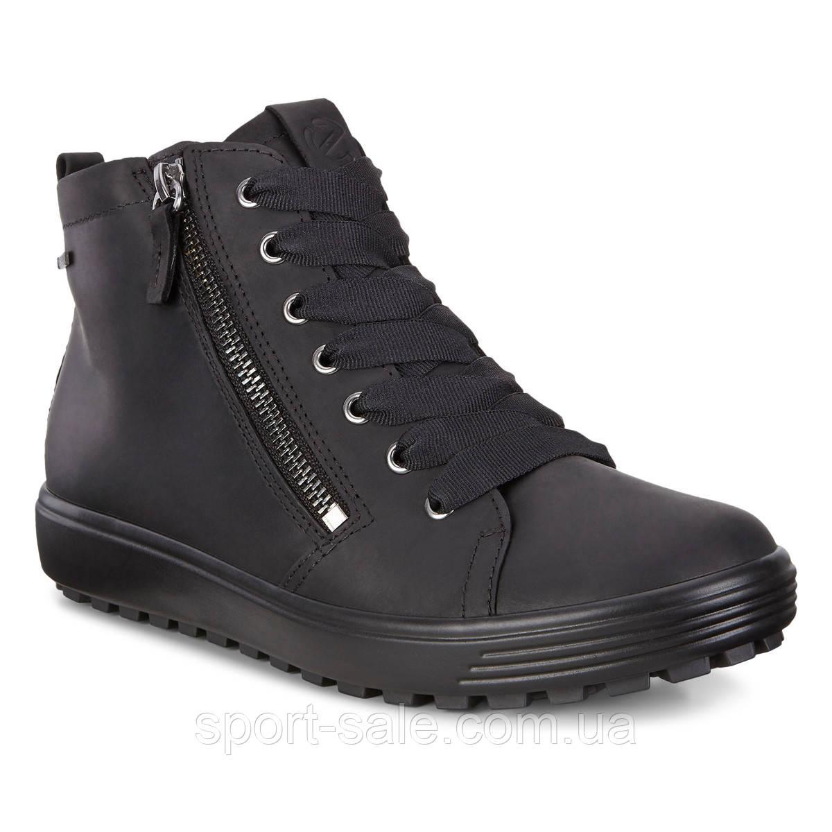 616764c46 Ботинки Ecco Soft 7 450163-02001 купить в Украине - интернет-магазин ...