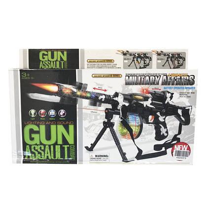Пулемет детский Gun Assault Combat
