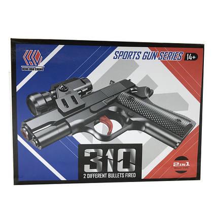 Пистолет детский с прицелом