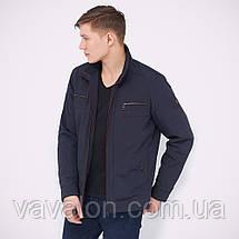Демисезонная куртка., фото 2