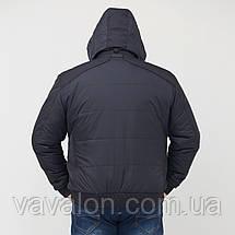 Куртка демисезонная под резинку Vavalon KD-182 B navy, фото 2