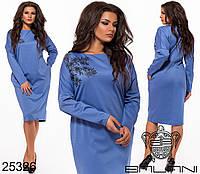 Теплое платье прямого кроя Производитель ТМ Balani размер 48,50,52,54,5658