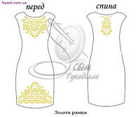Бисерное рукоделие Світ Рукоділля в Украине. Сравнить цены 211978d34a4be