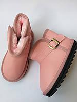 Розовые угги на девочку