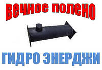 """""""Гидро Энерджи"""" ВЕЧНОЕ ПОЛЕНО"""