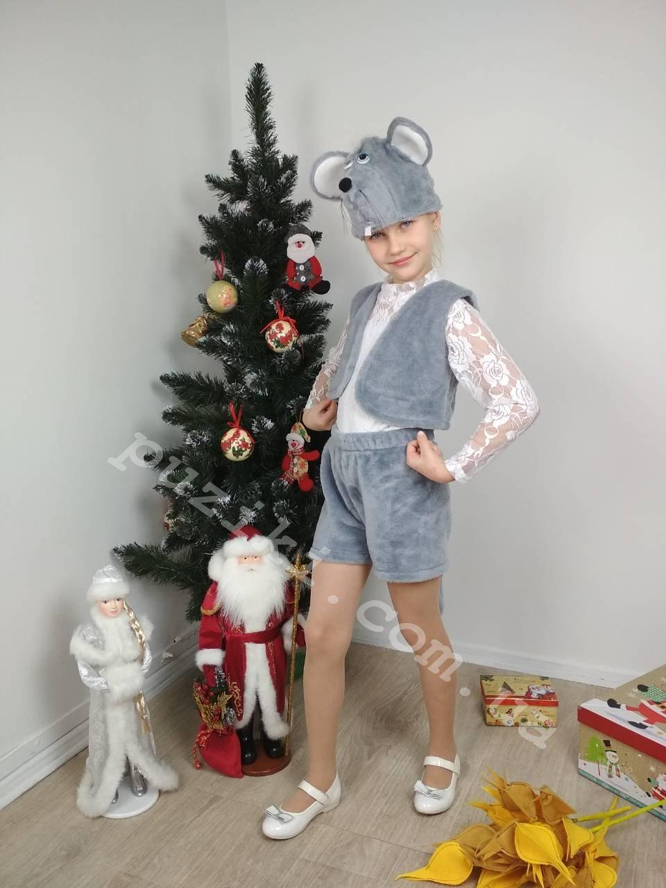 Костюм Мышонка с шортами меховой