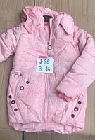 Зимові куртки з хутром для дівчаток XU kids 8-16 років