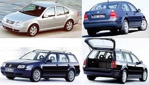 Зеркала для Volkswagen Bora 1999-05