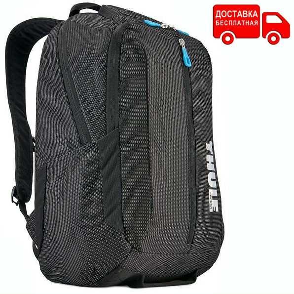 Рюкзак THULE CROSSOVER 25L Backpack Доставка Бесплатно