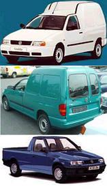Зеркала для Volkswagen Caddy 1995-04